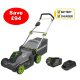 Greenworks Duramaxx LM41K4 40v Cordless Mower Kit with 4Ah Battery & Charger