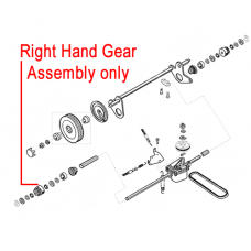 AL-KO Right Hand Gear Assembly - Lawnmower 544459