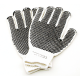 Xtra Large General Purpose Knitted Gloves