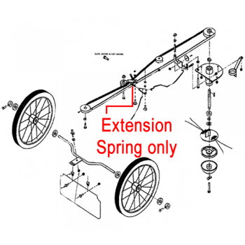 DR Replacement Extension Spring (DR120771)